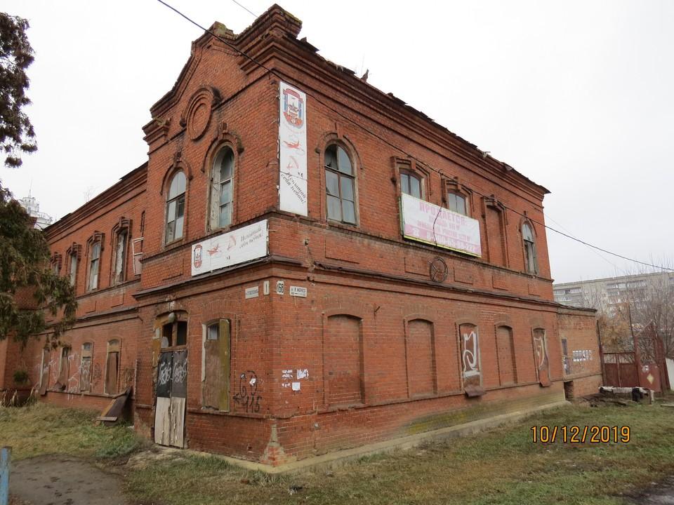Здание должны привести в порядок к концу 2021 года