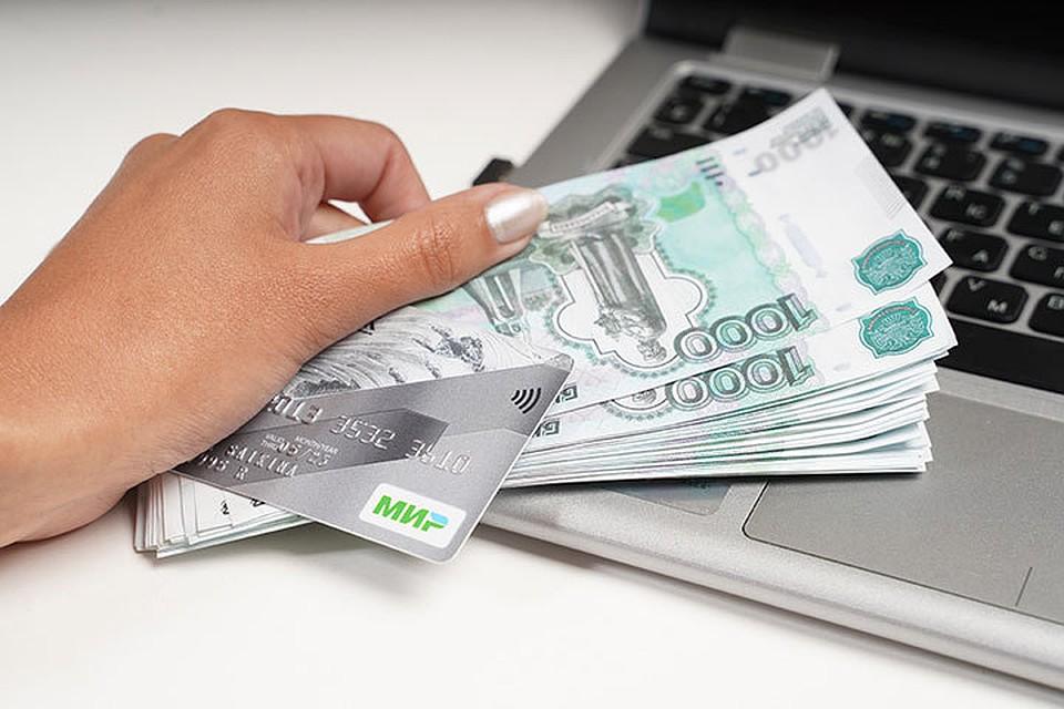 Финансовые займы физическим лицам