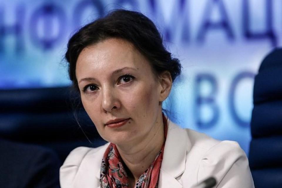 Кузнецова: Российских детей возвратят из Сирии в 2020 году