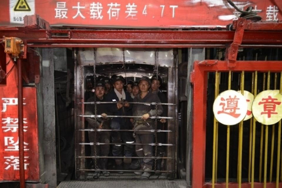 Китайская угольная промышленность считается одной из самых опасных в мире