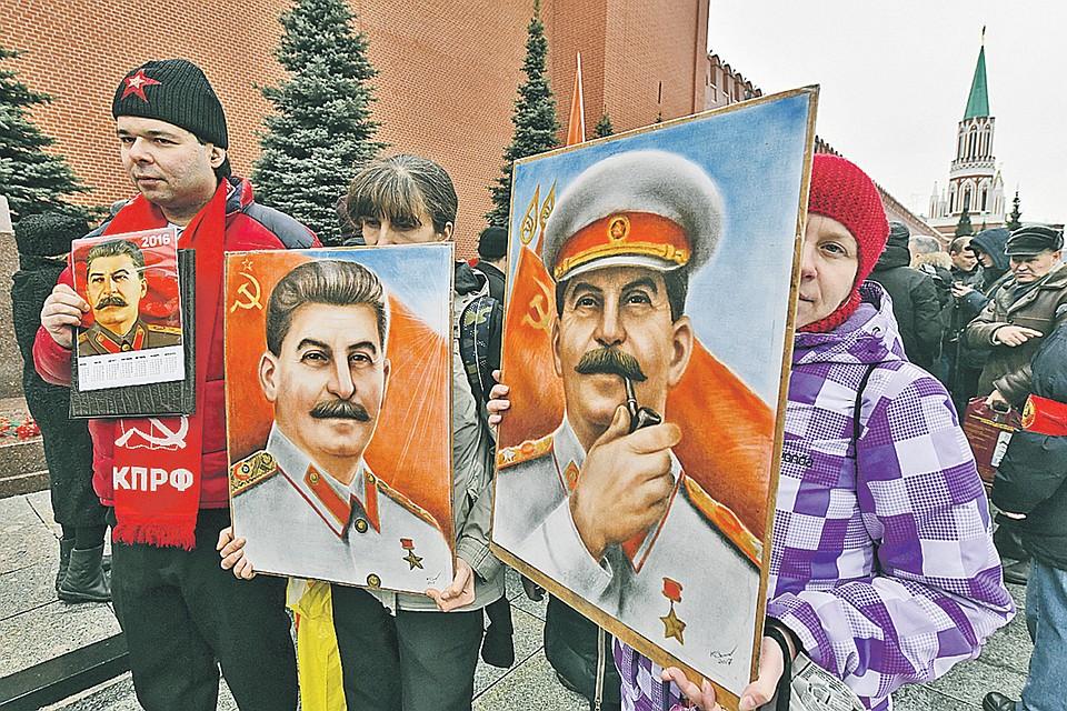 Каждый год 21 декабря и 5 марта к могиле Иосифа Сталина у Кремлевской стены несут гвоздики и портреты вождя.
