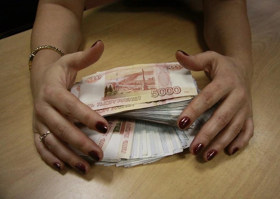 Деньга займ чита