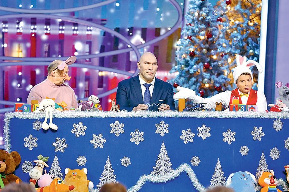Юрий Гальцев, Николай Валуев и Николай Басков пожелают малышам спокойной ночи, а взрослым - безудержного веселья. Фото: Канал «Россия 1»