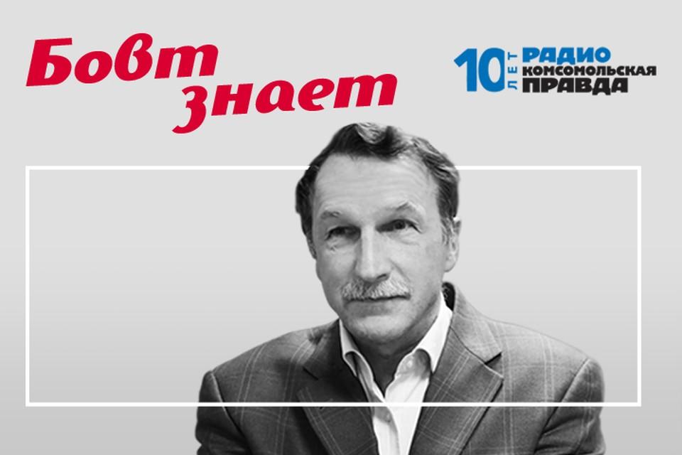 Иван Панкин и политолог Георгий Бовт подводят информационные итоги года.