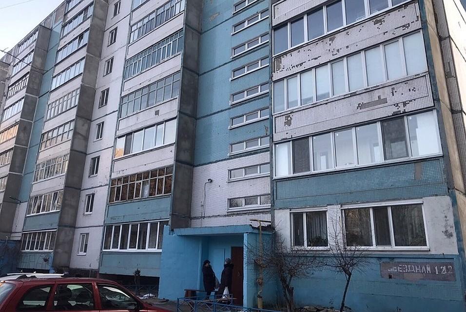Взять кредит на жилье в сызрани получить кредит в банке тольятти