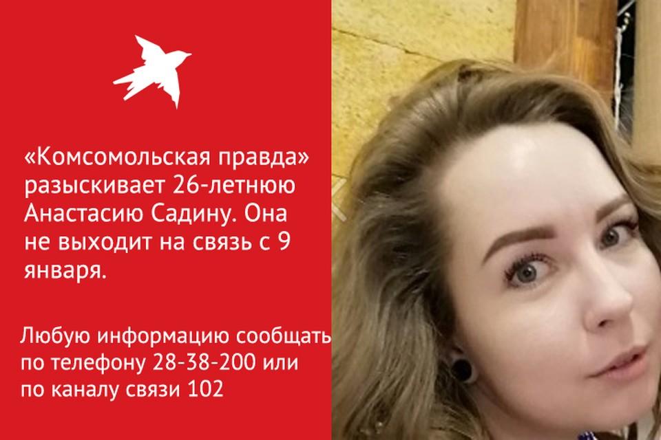 Последний раз девушку видели на остановке на Казанском шоссе.