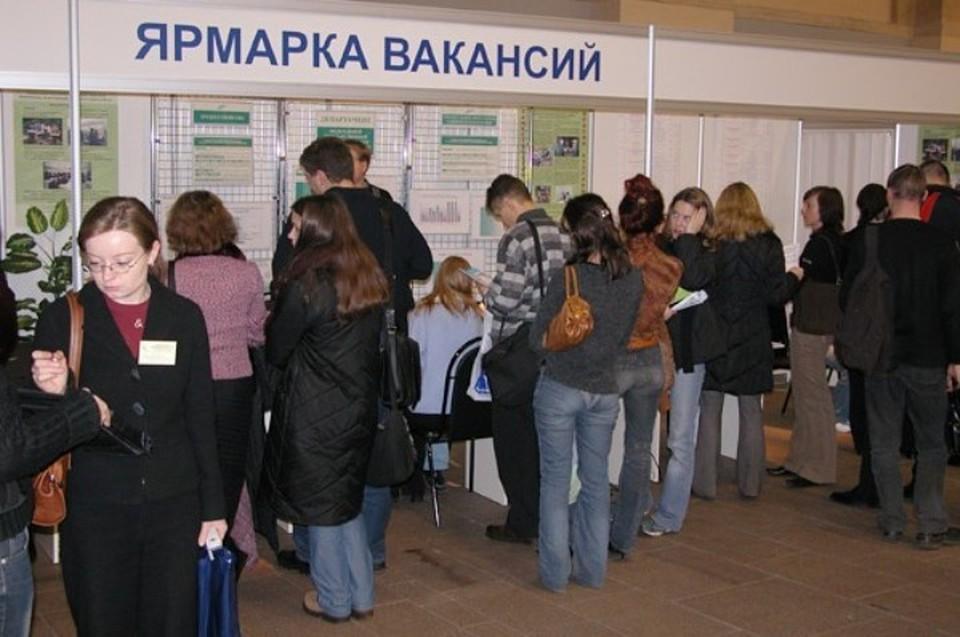 В Кузбассе снизился уровень безработицы. Фото: Администрация Правительства Кузбасса