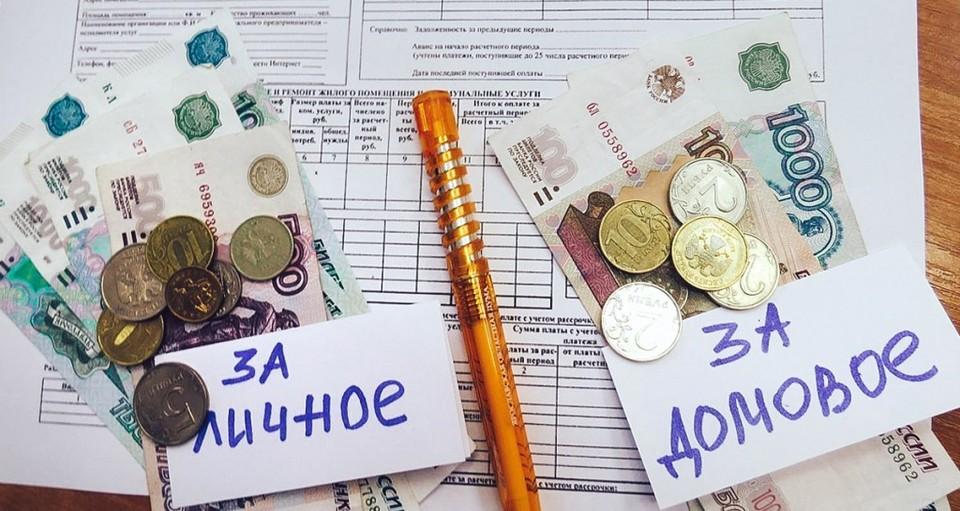 Размер нормативов в месяц зависит от благоустройства дома