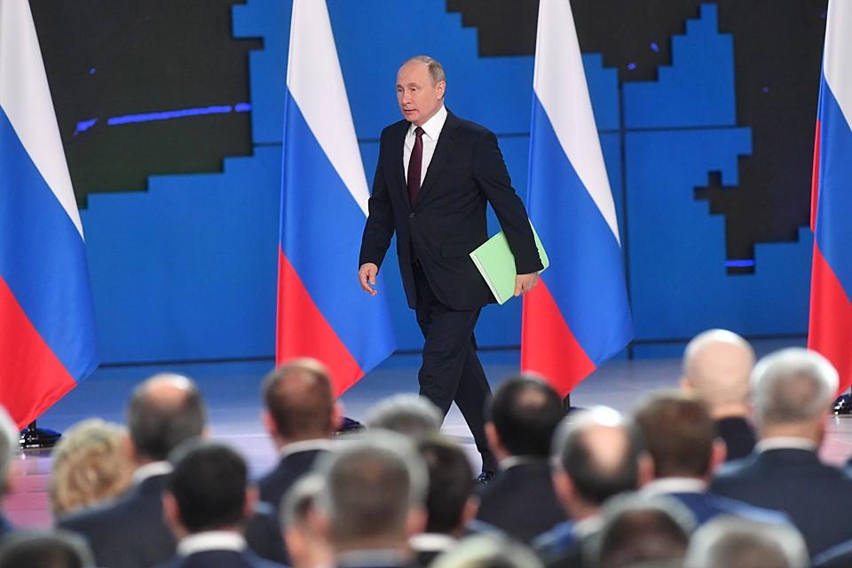 Путин заявил, что быть классным руководителем - это огромная ответственность