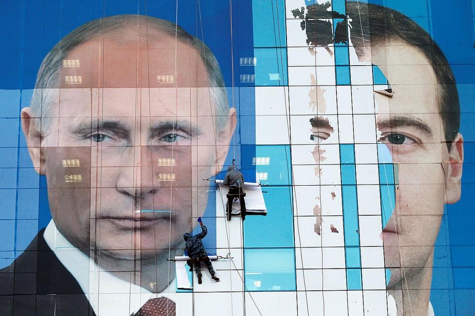 Западные СМИ уверены, что Владимир Путин создает условия, чтобы остаться у власти после 2024 года.