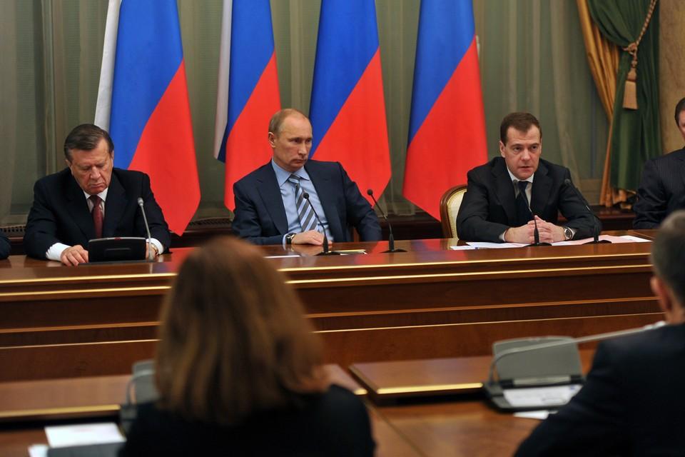 Виктор Зубков, Владимир Путин и Дмитрий Медведев в 2011 году