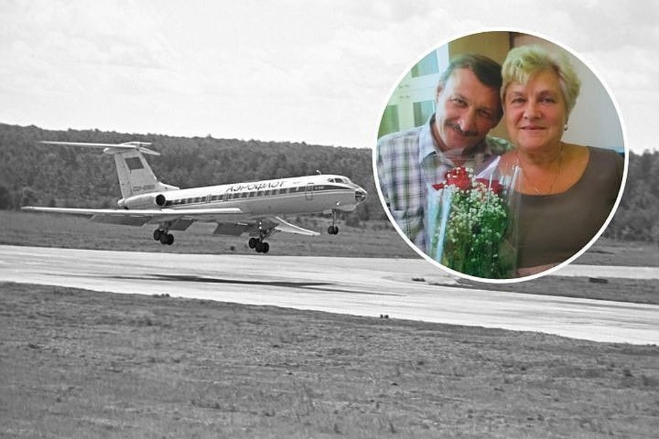 Для бортмеханика упавшего Ту-134, авиакатастрофа неожиданно обернулась встречей с будущей супругой. Фото: РИА Новости, архив семьи Лукьяновых