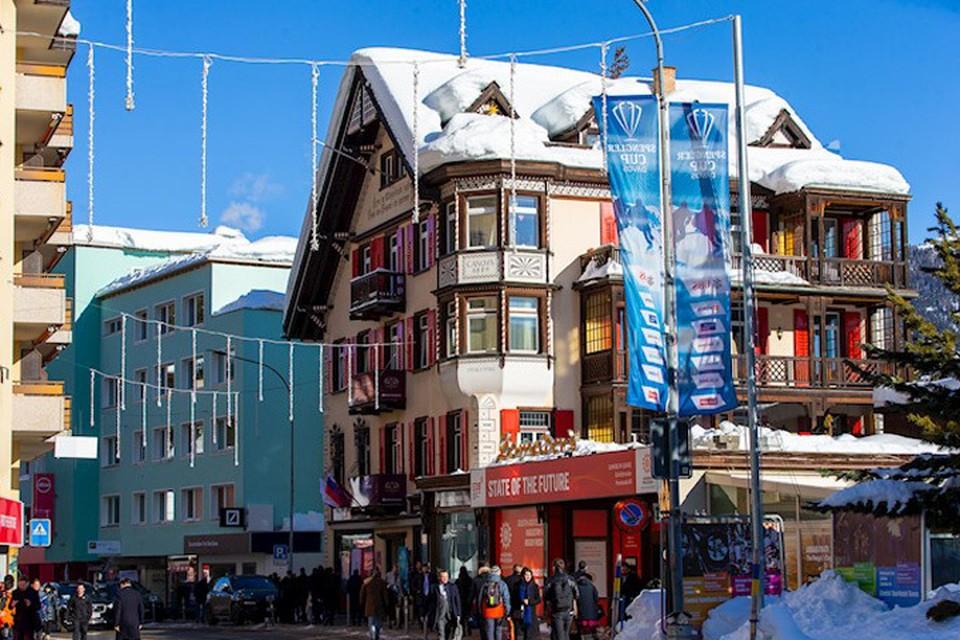 Всемирный экономический форум пройдет 21-24 января в Швейцарии. Фото: фонд Росконгресс
