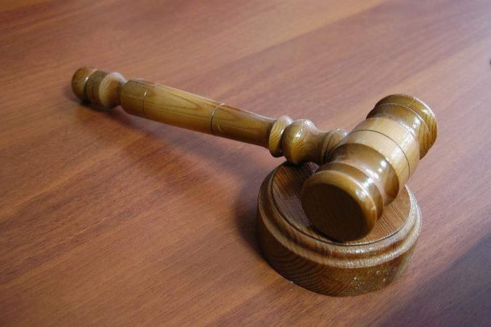В Сыктывкаре осудили жительницу Санкт-Петербурга