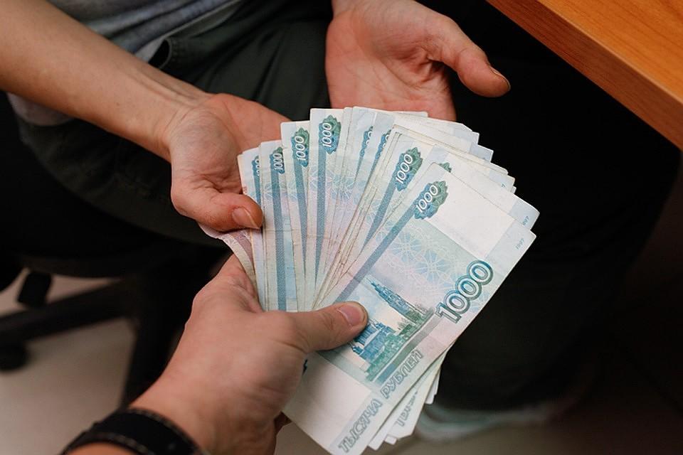 деньги в долг миллион