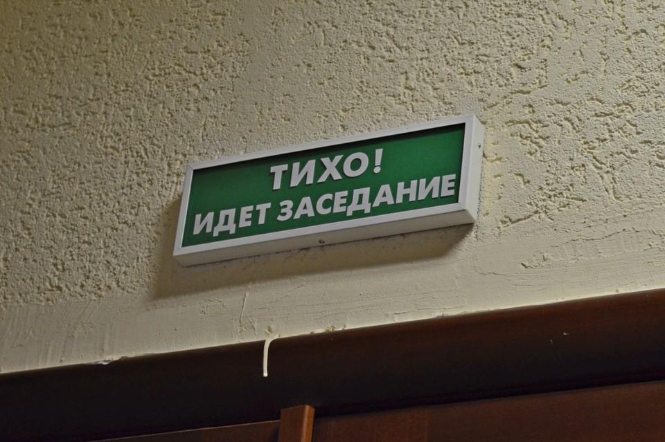 Суд не стал рассматривать заявление о браке петербурженки с покойным жителем Липецка