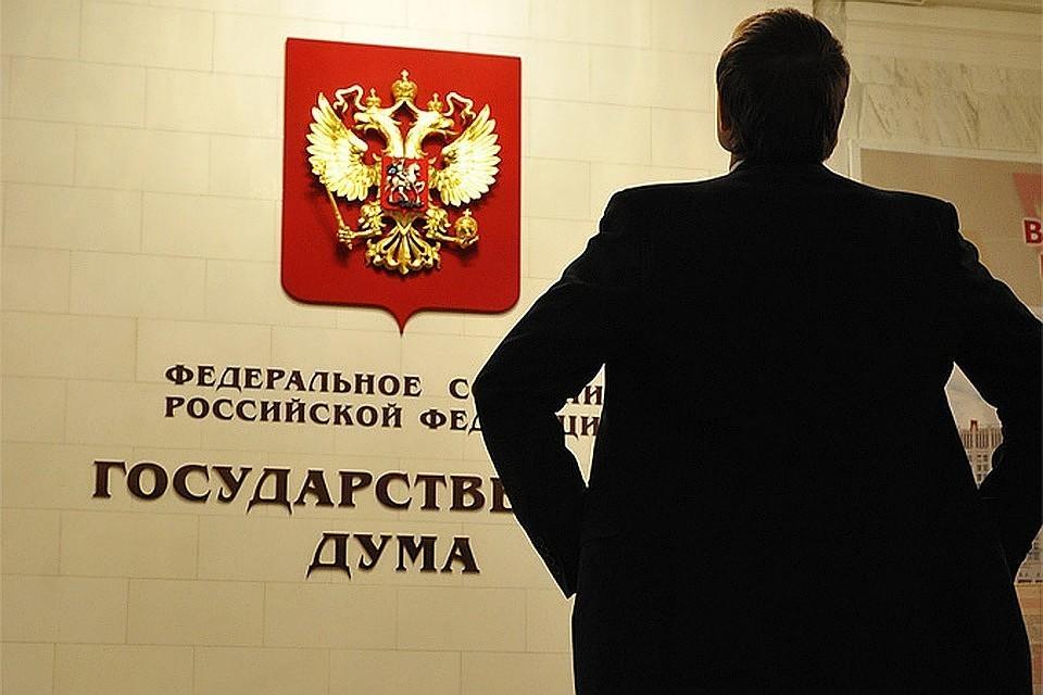 В Госдуме рассмотрят законопроект о запрете коллекторские агентства