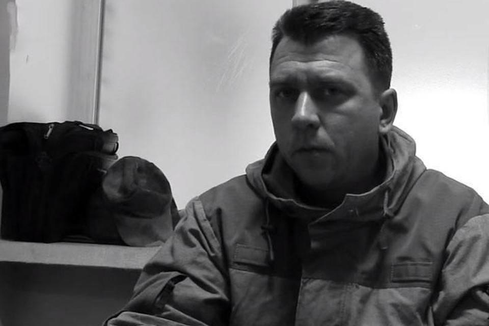 Вечером 20 января в Донецке был подло убит заместитель командира полка Спецназначения Алексей Кривуля с позывным Грин. Фото: youtube.com/Юрий Котенок