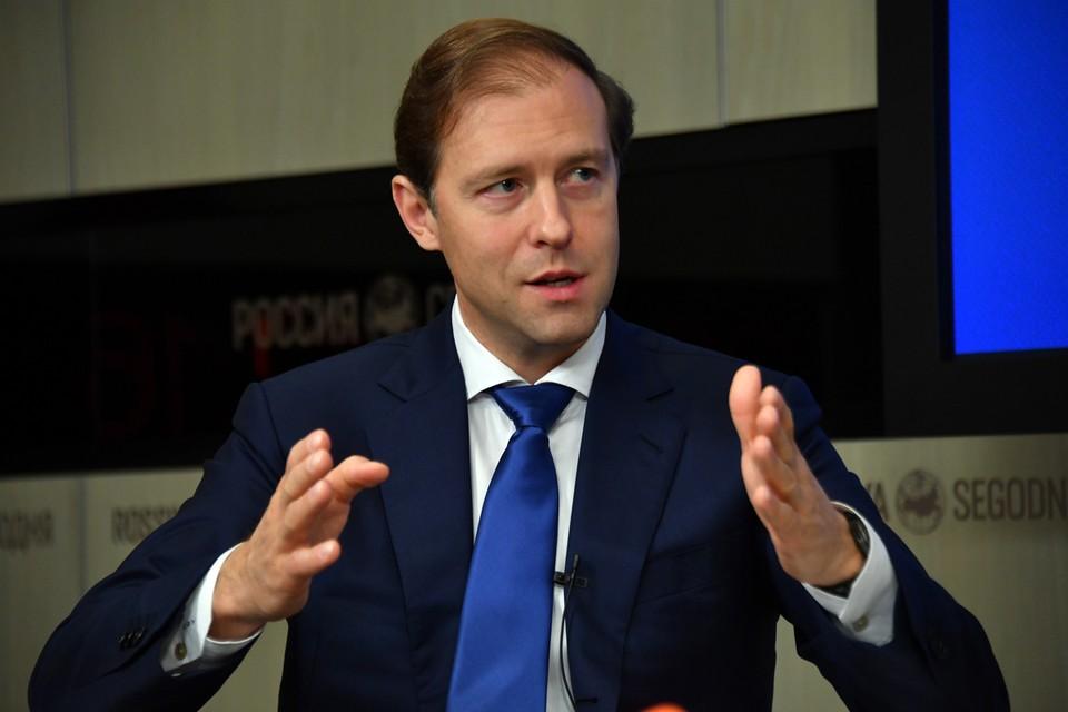 В Минпромторг Мантуров пришел сначала заместителем министра, а затем и возглавил ведомство