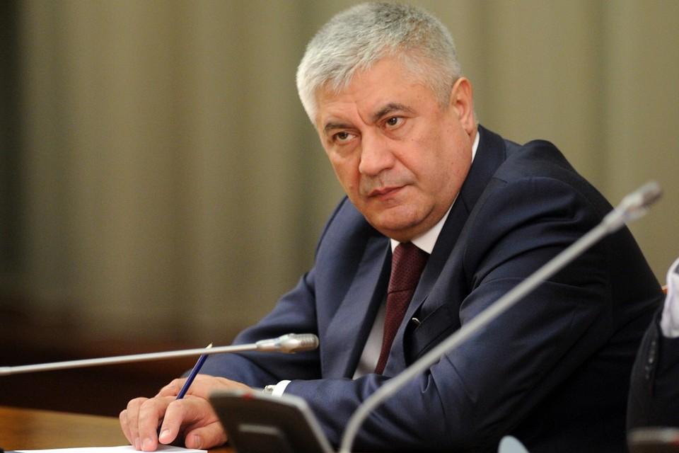 На должность министра Внутренних дел России Колокольцев назначен в мае 2012