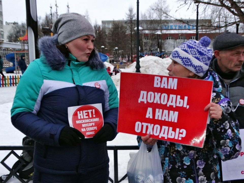 Активисты устраивают всероссийский день протеста