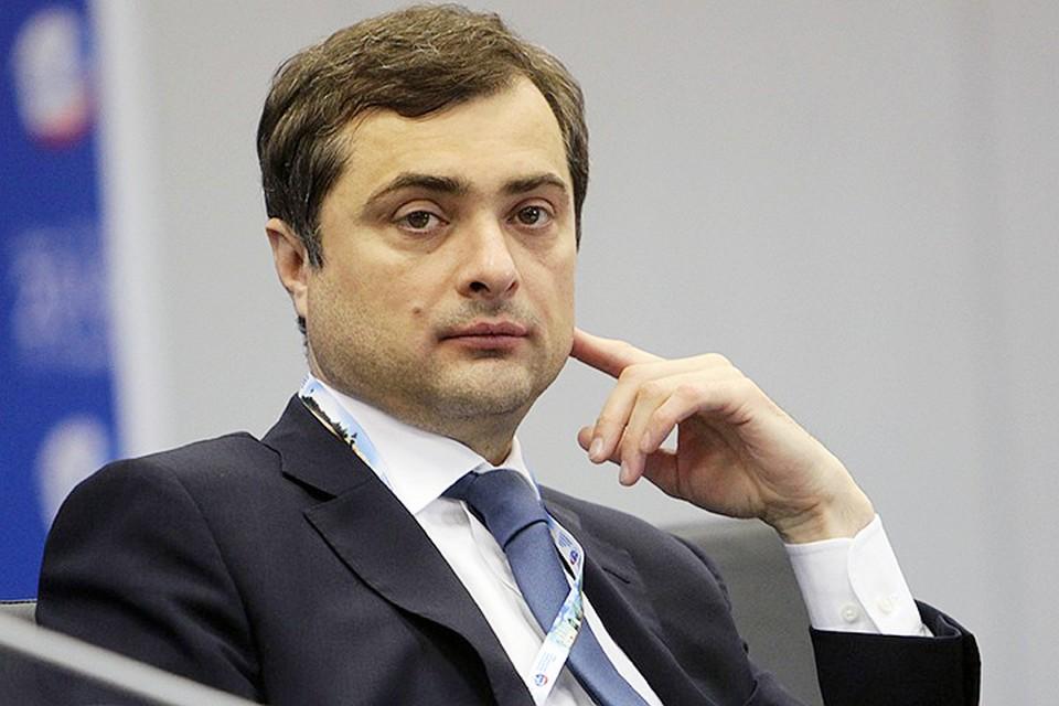 Владислав Сурков занимает пост помощника президента России с сентября 2013 года