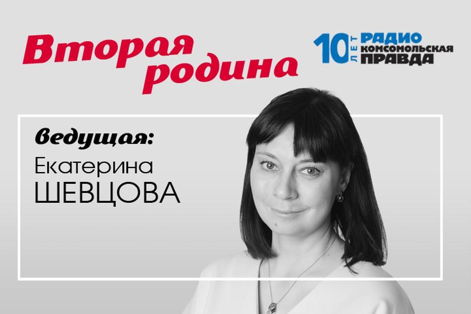 О белорусах, живущих в России и о россиянах, осевших на белорусской земле