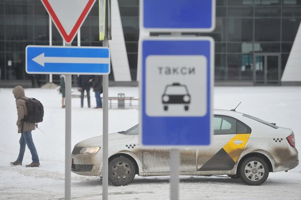 Жители Коми смогут повлиять на работу городского такси
