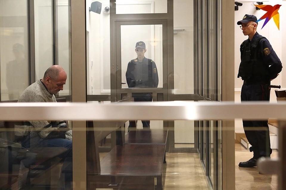 Виктора Сергеля приговорили к смертной казни.