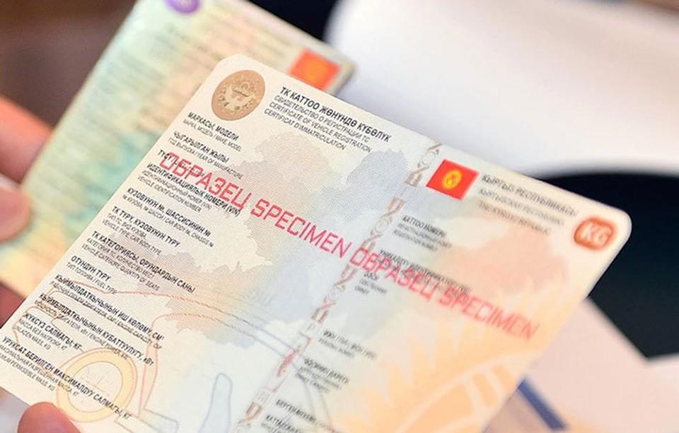 Успейте заменить временные водительские удостоверения!