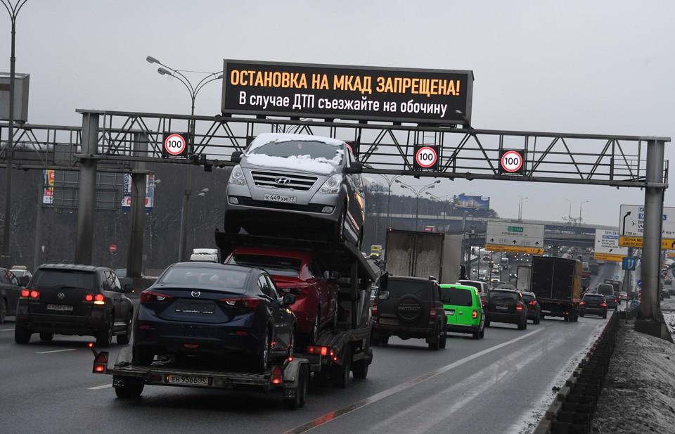 На МКАДе даже специальные табло повесили, чтобы водители знали, что делать в случае с ДТП.
