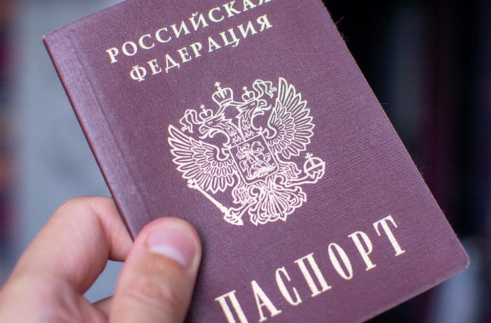 Граждане Молдовы, чьи дети уже имеют российские паспорта, смогут получить гражданство России
