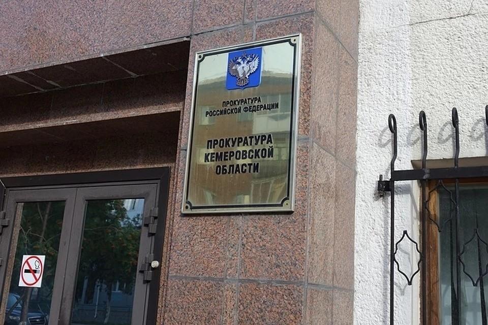 Прокуратура Кузбасса проверит безопасность перевозок пассажиров после смертельной аварии