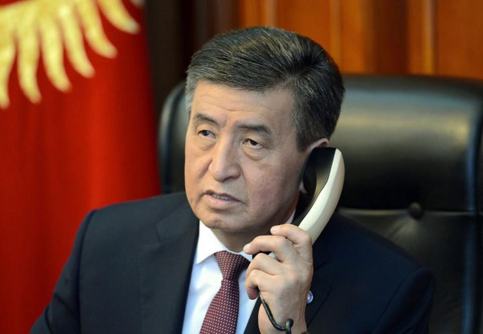 Президент поддержал коллегу, выразив по телефону слова соболезнования.