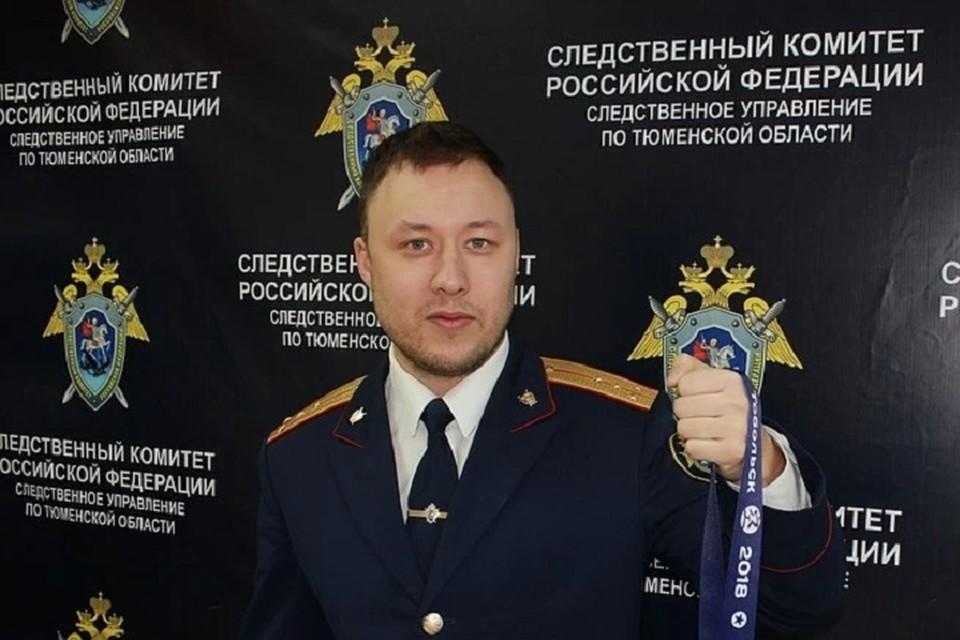 Рафик, которого уволили. Фото: СК РФ по Тюменской области