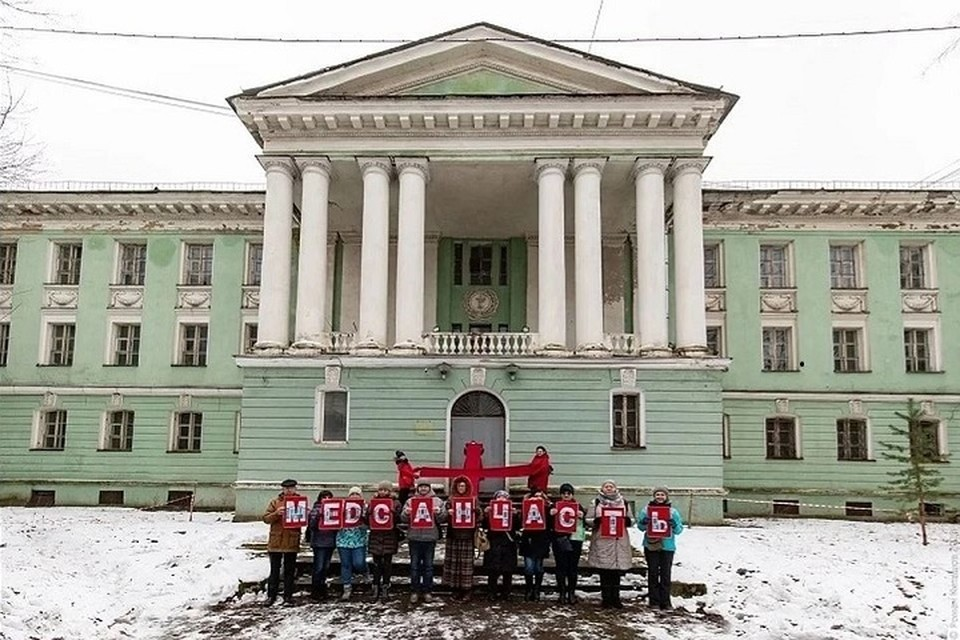 Суд встал на сторону защитников медсанчасти завода имени Калинина. Фото: vk.com/odoevskogo10