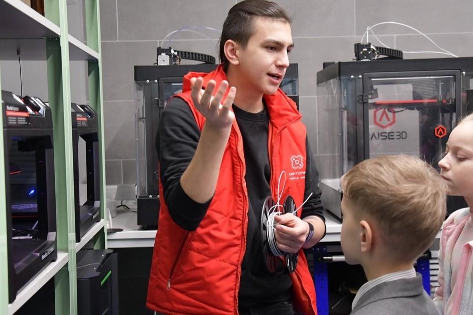 Первый «IT-куб» в нашем регионе открыли в Твери в прошлом году. Фото: vk.com/itcube69