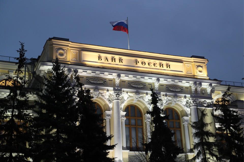 Здание Банка России на Неглинной улице. Фото: Гавриил Григоров/ТАСС
