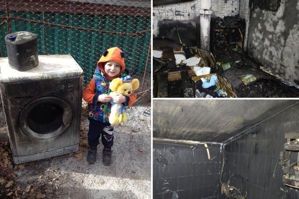 Матвей, когда горел дом, был вместе с мамой и братом в гостях. Фото: личный архив