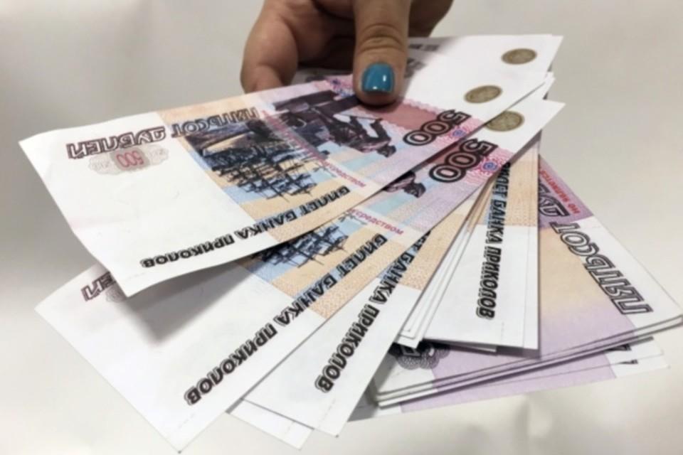 В Ростове турфирма заплатит крупный штраф за нарушение авторских прав