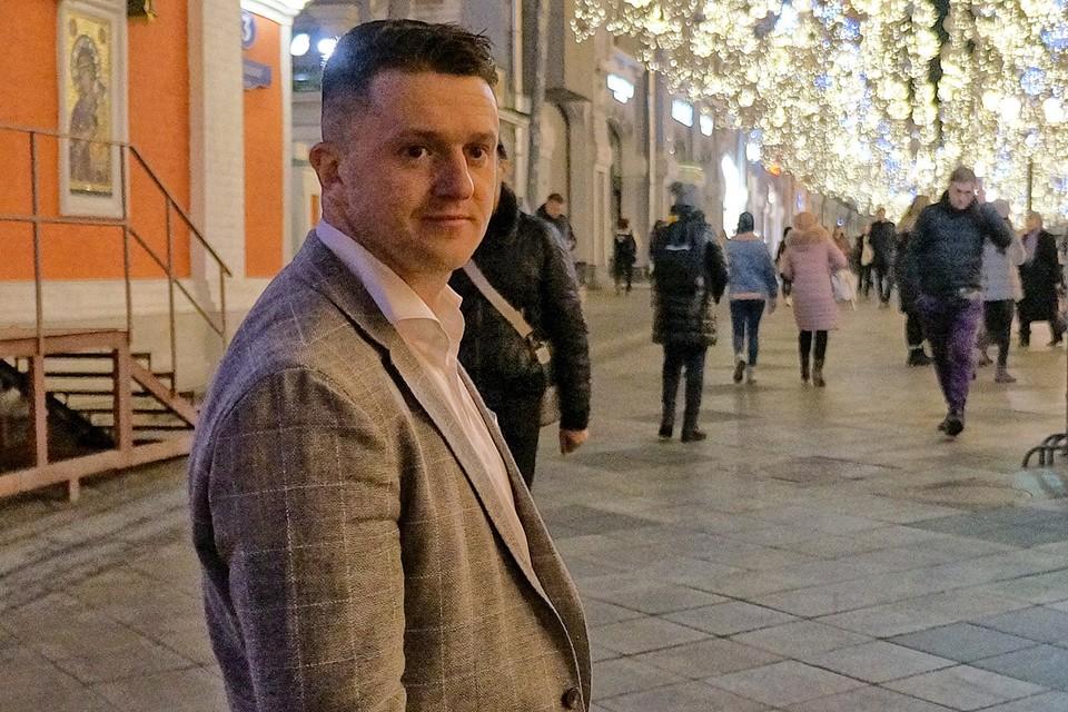Томми Робинсон в Москве.