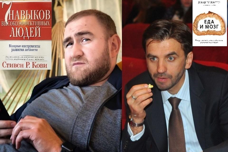 Арашуков и Абызов занялись самообразованием. Фото: Instagram, Евгения Гусева.