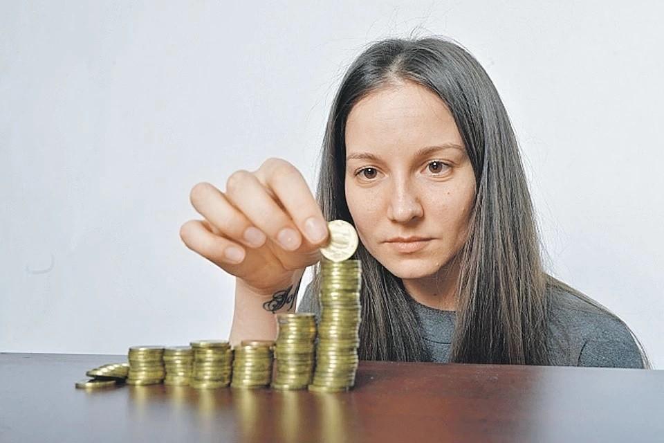 В ЦБ назвали самые популярные способы привлечения денег вкладчиков в пирамиды