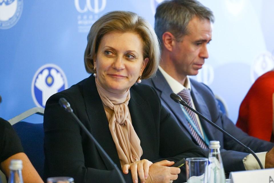 Фото фонда Росконгресс