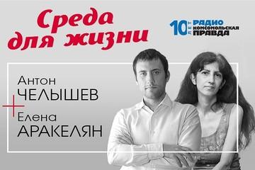 Как выплата в 450 тысяч руб многодетным семьям по государственной программе повлияет на рынок недвижимости