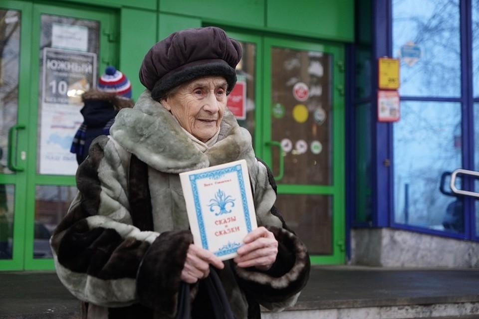 Вера Васильевна продавала сказки собственного сочинения, стоя на улице в 30-градусный мороз.