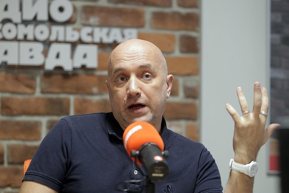Захар Прилепин на Радио «Комсомольская правда»