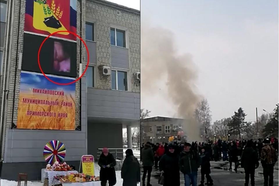 Масленица в Михайловском районе обернулась скандалом