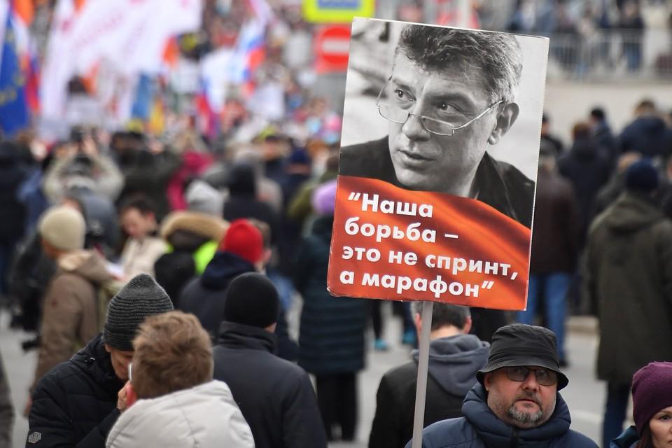 Что не так с маршами в память Бориса Немцова