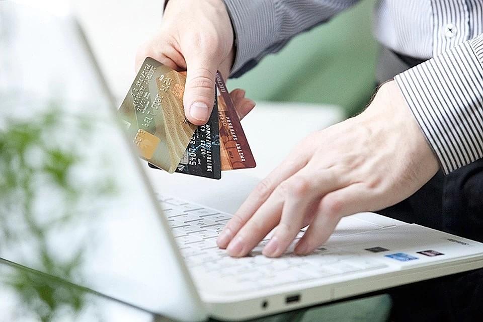 Россияне стали экономить на покупках в интернет-магазинах